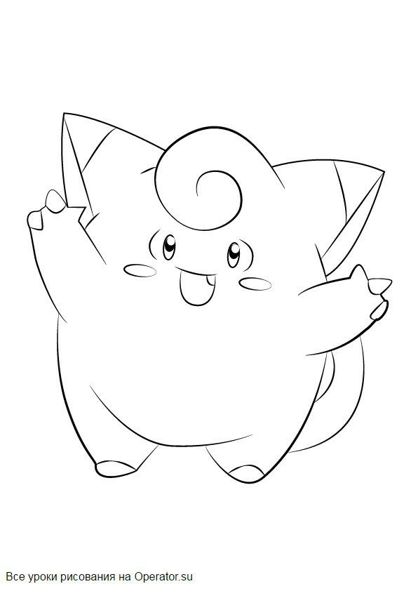 Best Pokemon Drawing