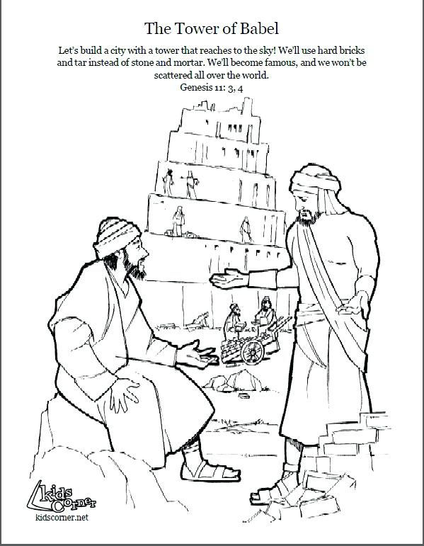599x771 Tower Of Babel Coloring Page Tower Of Babel Coloring Page Script