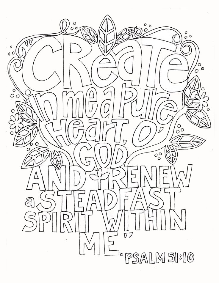 736x952 The 25 Best Scripture Doodle Ideas On Pinterest Bible Verse