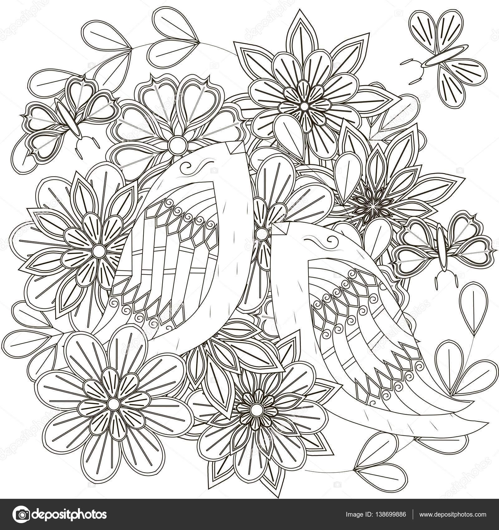 1600x1699 Black White Sketch Of Bouquet With Birds, Stylized Flowers