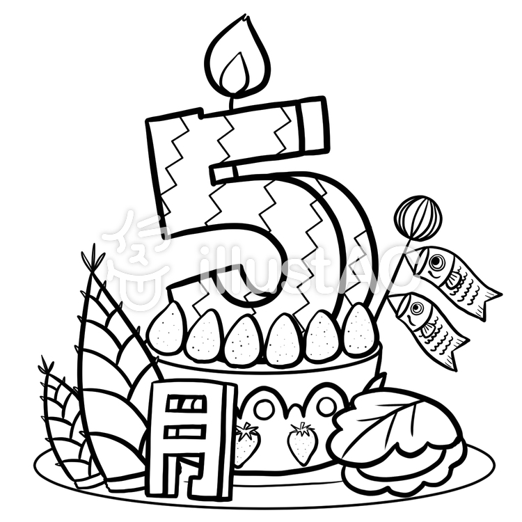 750x750 Free Cliparts Coloring Book, Cake, Birthday