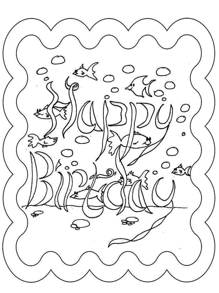 700x936 Happy Birthday Coloring Cards These Card Pages