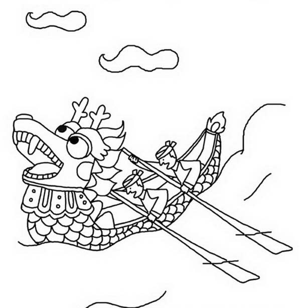 600x615 Dragon Boat Race In Chinese Symbols Coloring Page