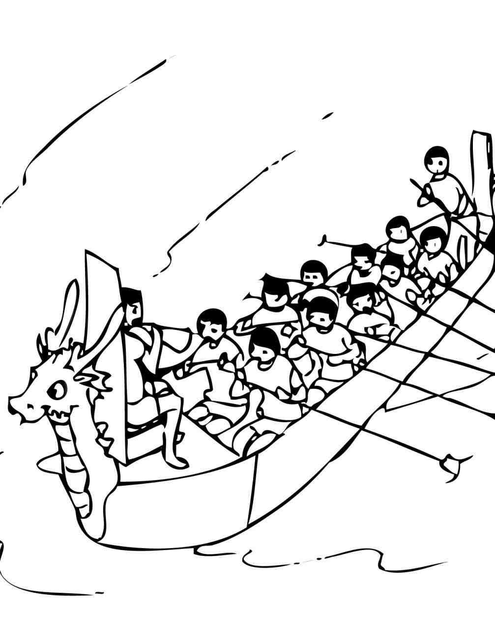 1007x1304 Dragon Boat Drawing