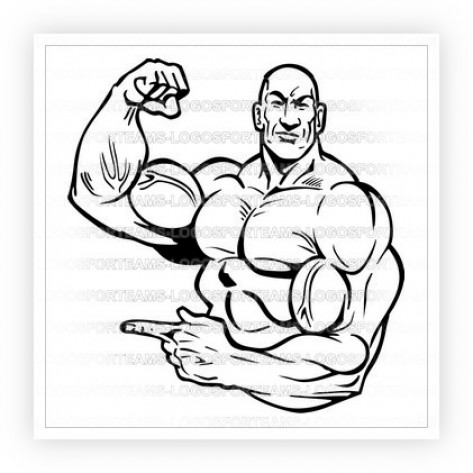 473x473 Logo Part Of A Bodybuilder Pointing And Flexing Biceps