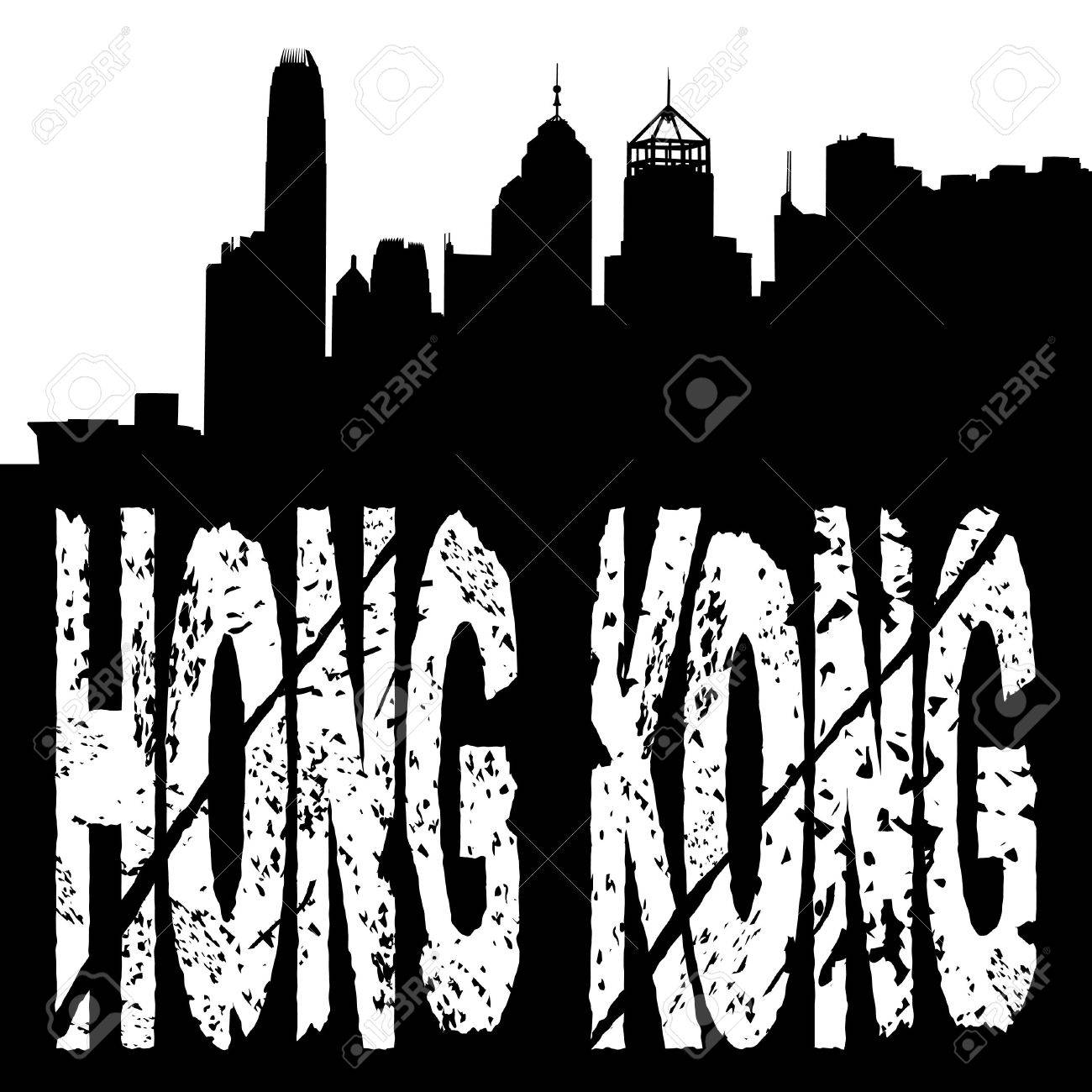 1300x1300 Hong Kong Grunge Text With Skyline Illustration Stock Photo