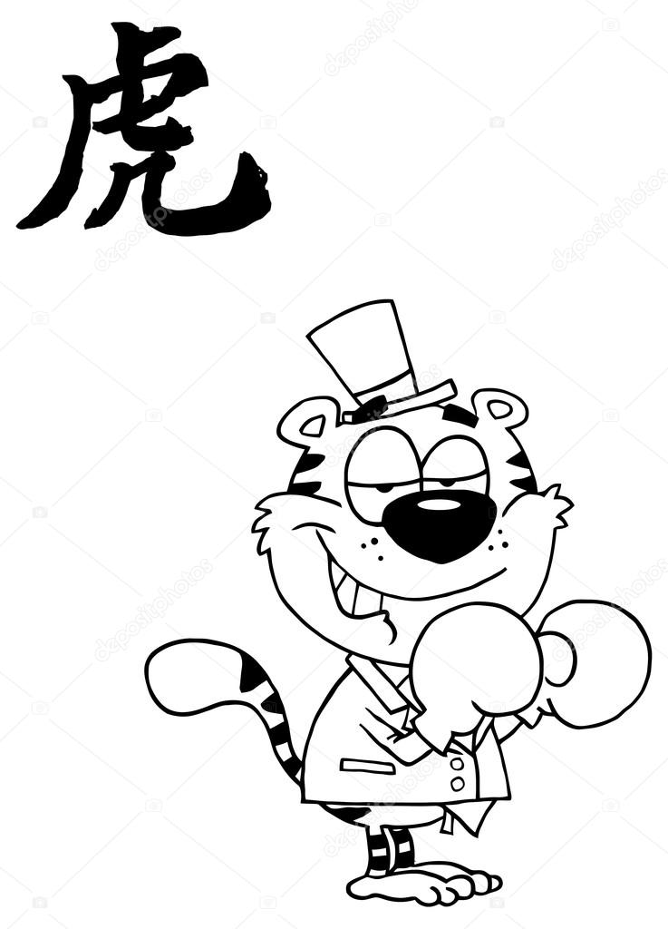 737x1024 Cartoon Tiger In Boxing Gloves Stock Vector Hittoon