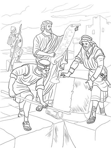 360x480 Nehemiah Rebuilding The Walls Of Jerusalem Coloring Page Free