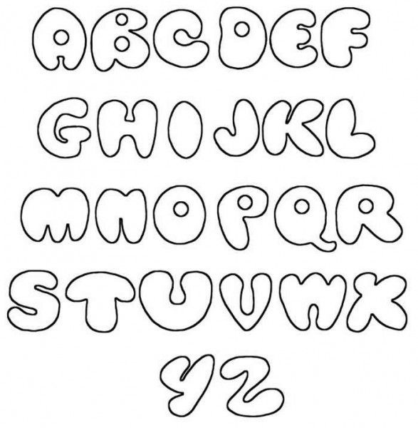 587x600 bubble letters a z lowercase letters