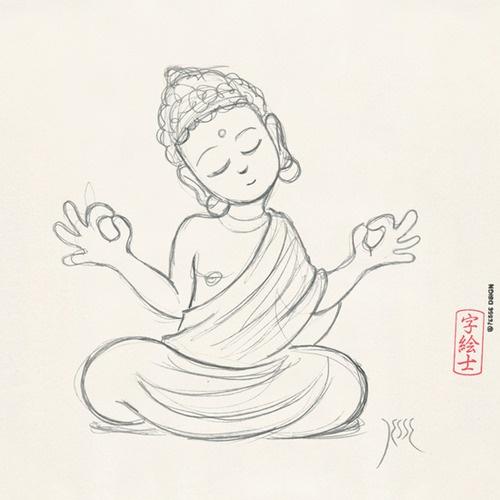 500x500 Pin By Carolina Ansoain On Arte Buddha Drawing