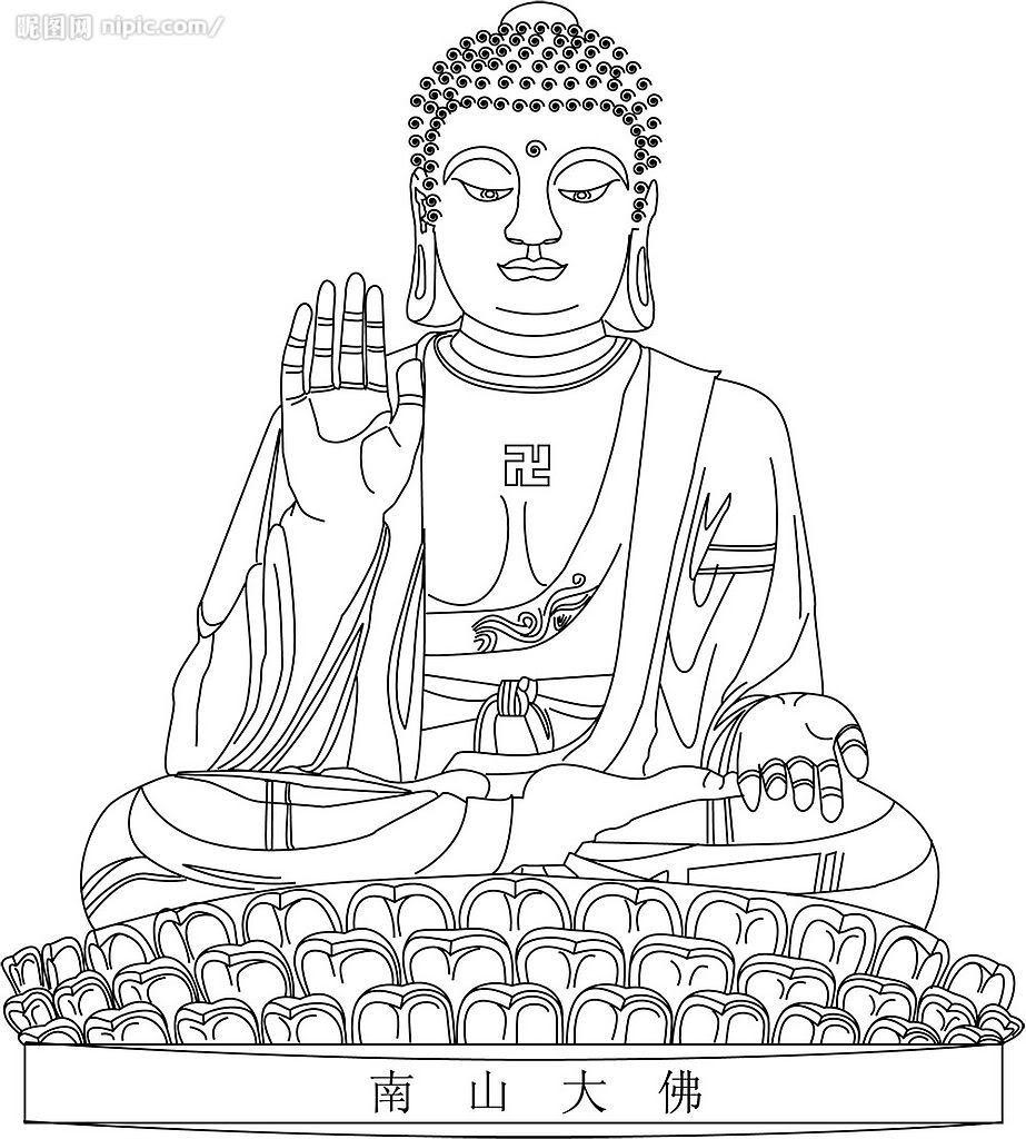 923x1024 Buddha Elephant Drawing