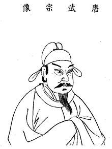 220x291 Great Anti Buddhist Persecution