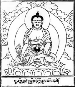 255x295 Bhaisajyaguru (Medicine Buddha) Mantra