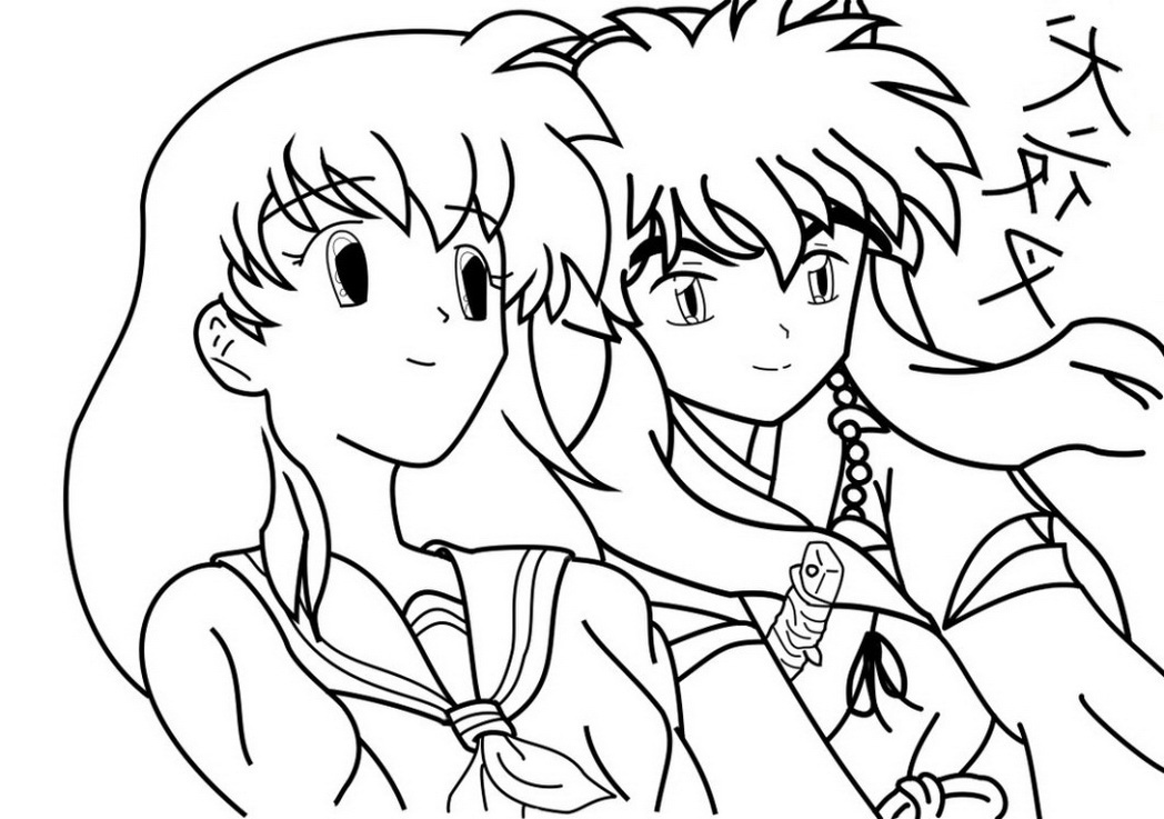 1048x737 Cool Coloring 467882 Coloring Pages For Free 2015