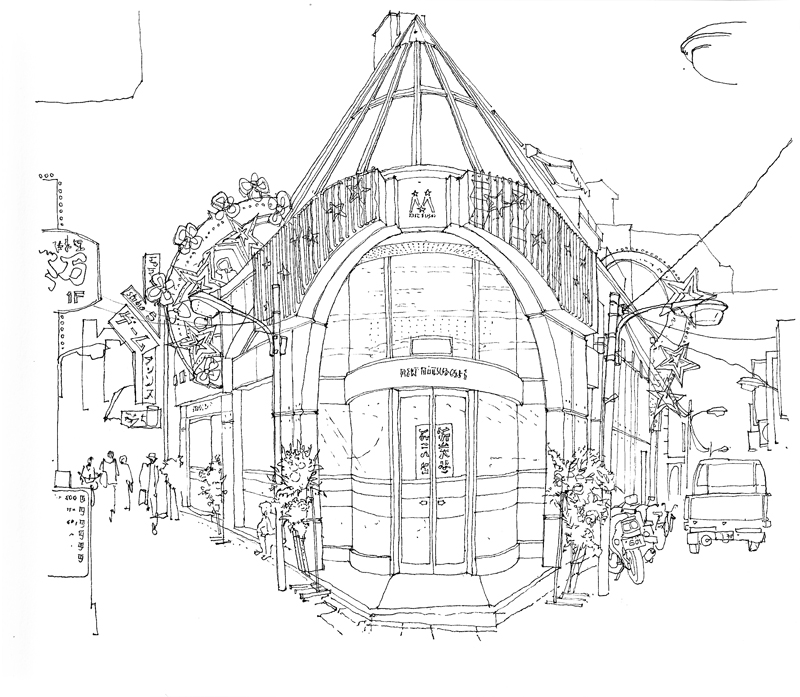 800x697 Design Seeing.thinking.drawing
