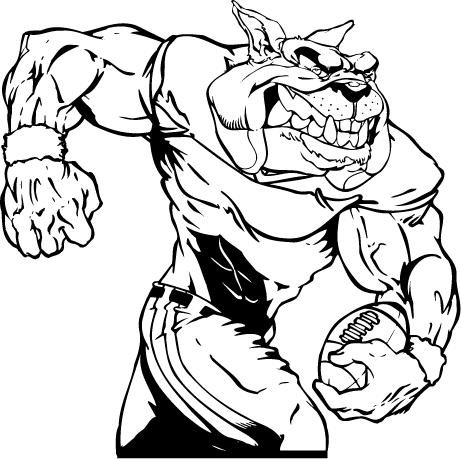 Bulldog Mascot Drawing At Getdrawingscom Free For Personal Use