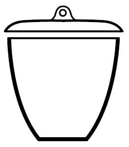 262x300 Kumpulan Saintifik (Ksfe)