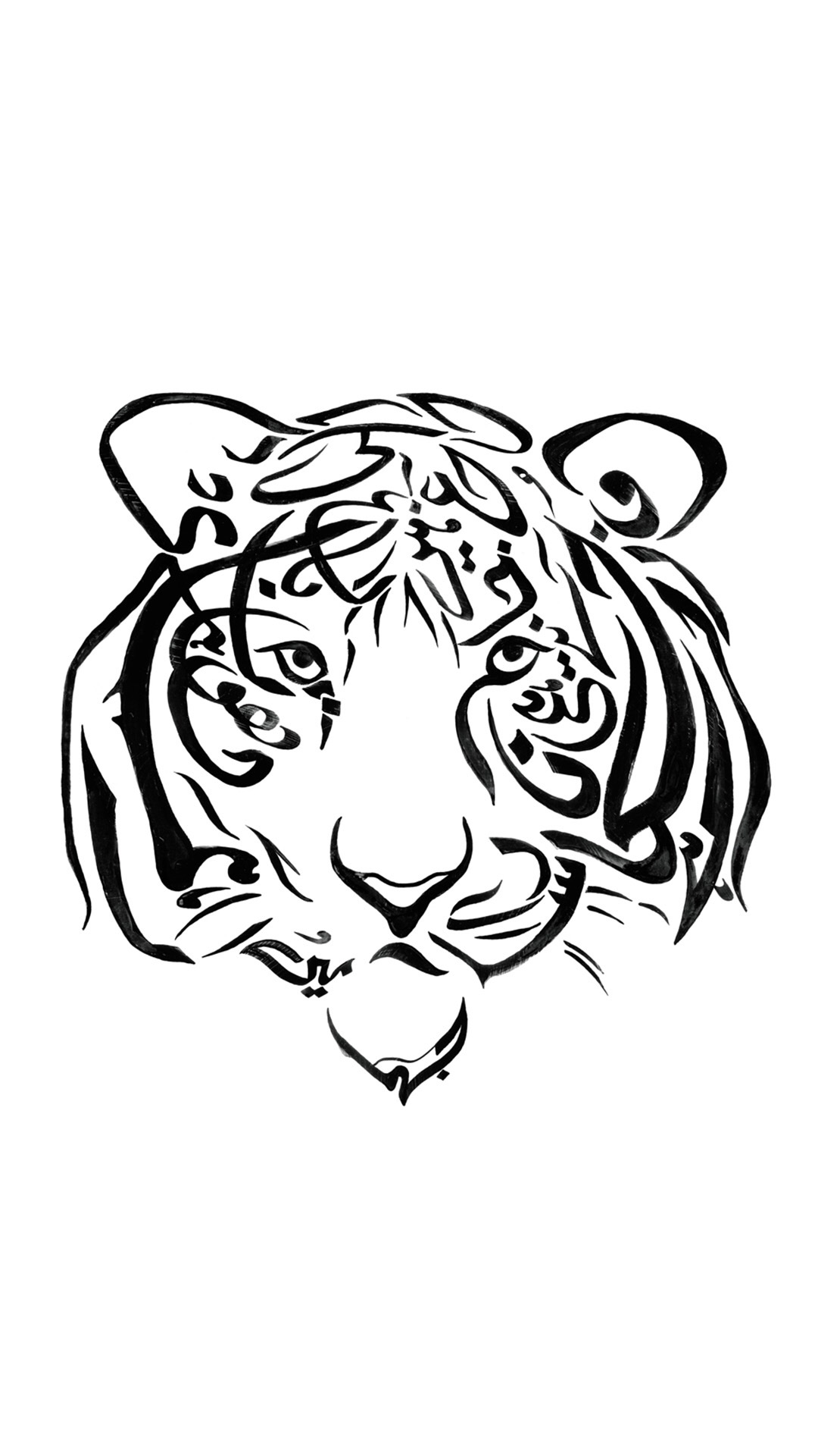 1080x1920 Use Arabic Calligraphy To Drow A Tiger Which Is One