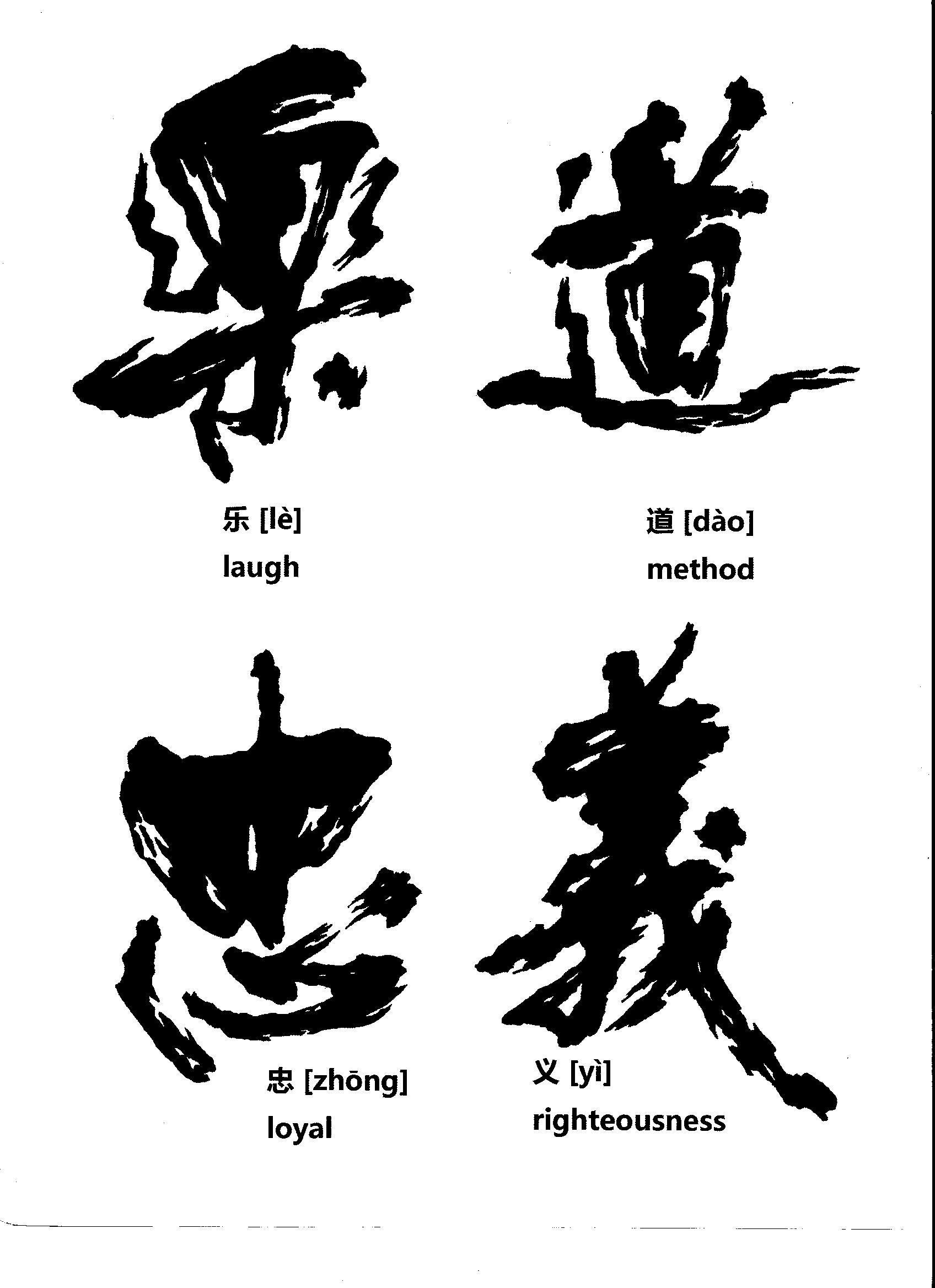 1696x2336 Pdf Format Tattoo Book Traditional Tattoo 147 Oriental Women Fairy