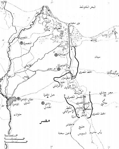 383x479 Suez Canal