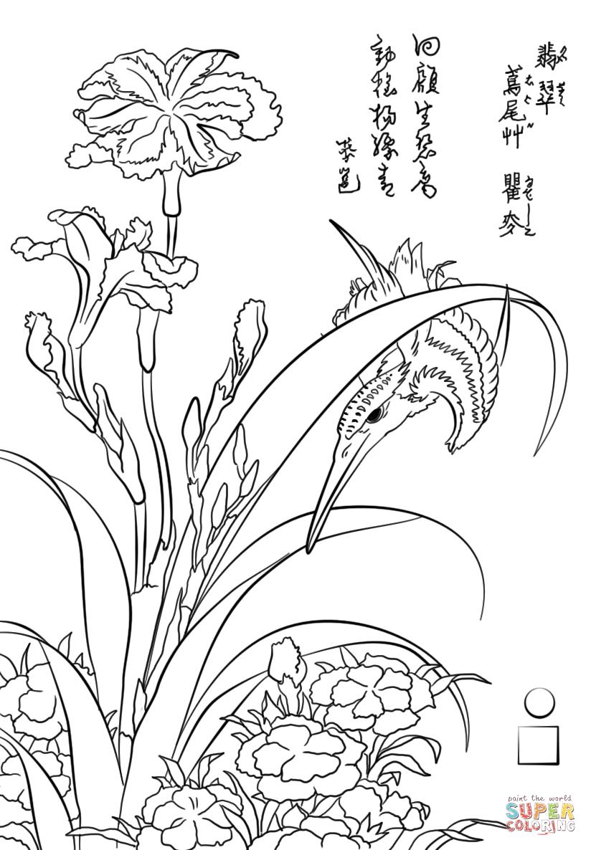 824x1186 Kingfisher, Carnation, Iris By Katsushika Hokusai Coloring Page