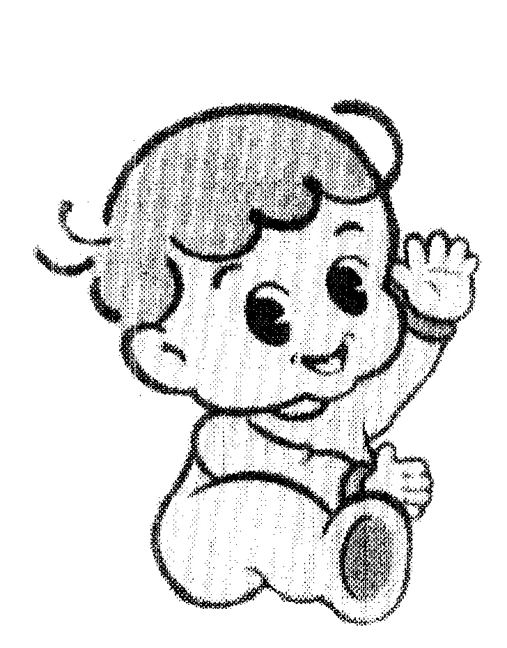 728x929 Baby,cartoon,waving,seated,smiling By Everbeauty Corporation