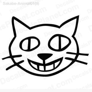 310x310 Cat Face Drawing 1 Decal, Vinyl Decal Sticker, Wall Decal