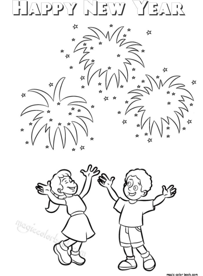 700x951 New Year Drawing For Kids Merry Christmas Amp Happy New Year 2018