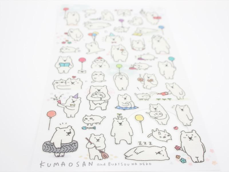 800x600 Mind Wave Polar Bear Party Washi Stickers Tokyo Pen Shop, Fine