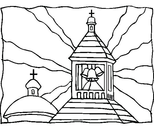 540x470 Coloring Pages Catholic Church To Print Printable 1 Inspiring