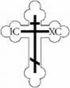 237x300 St Louis Byzantine Catholic Church