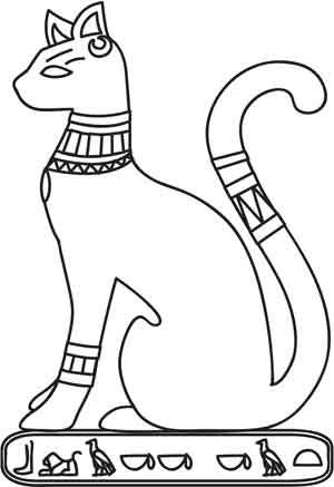 300x437 Tail Clipart Egyptian Cat