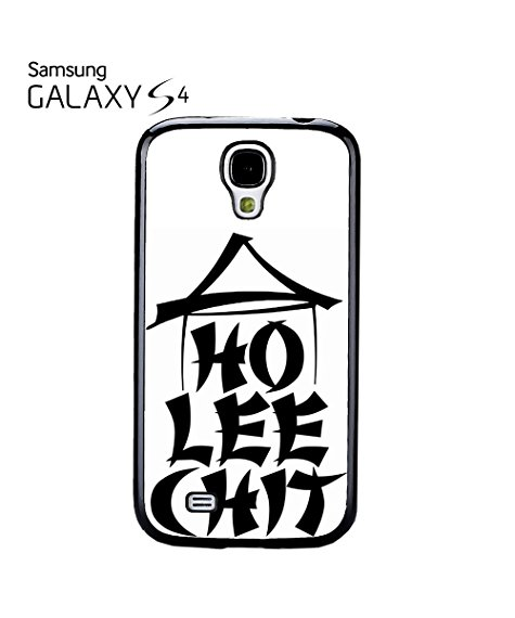 475x570 Hoo Lee Chit Funny Chinese Mobile Cell Phone Case