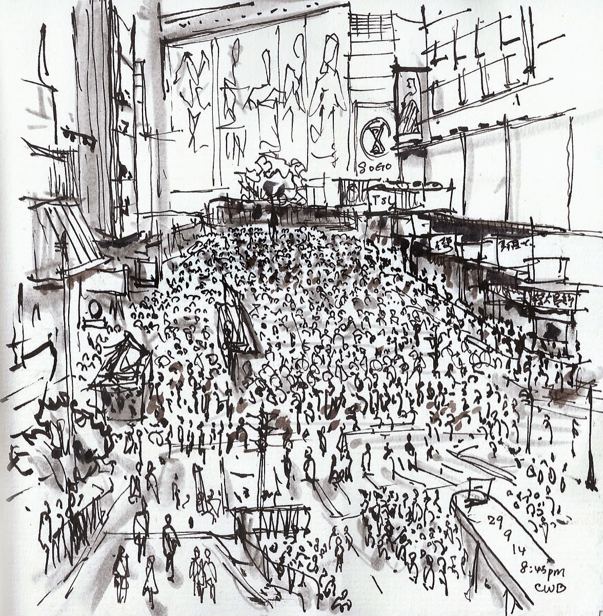 1176x1201 Eyewitness Sketches Of Hong Kong Pro Democracy Protests Urban