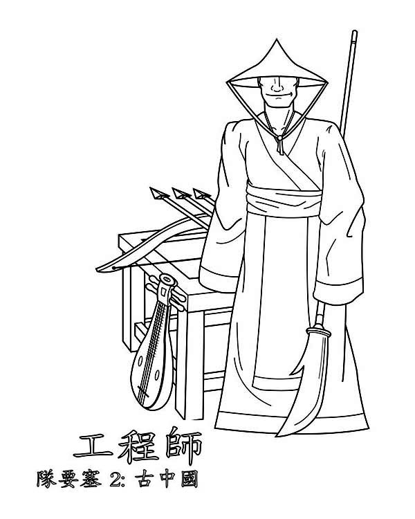 600x750 An Ancient China Warrior Monk Coloring Page