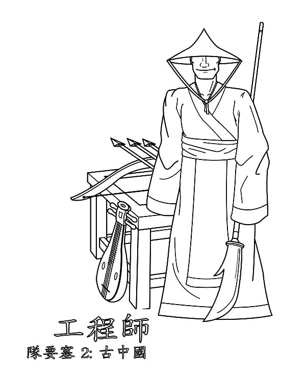 600x750 China Coloring Pages China Coloring Page Pages For Kids Chinese