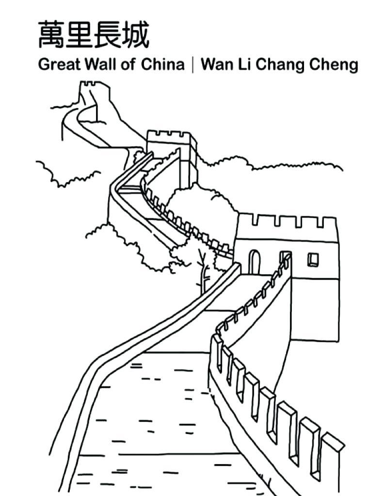792x1024 Coloring China Flag Coloring Page Chinese Sheet. China Flag Coloring