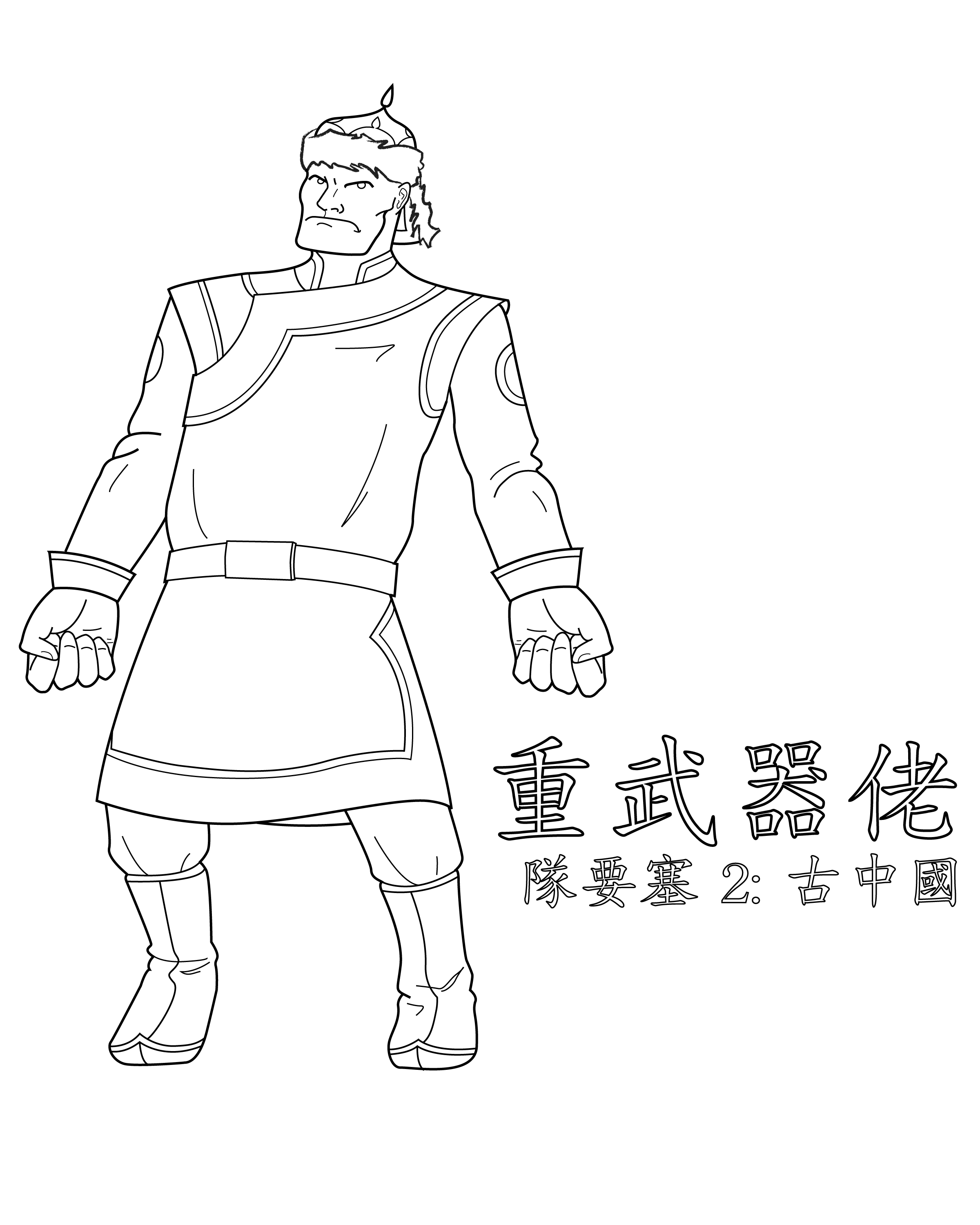 2400x3000 China Flag Coloring Page Pages Online In
