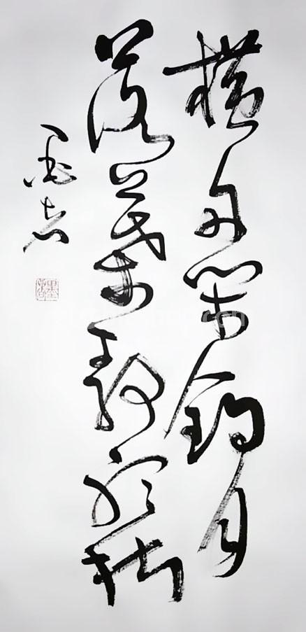 438x903 Chinese Calligraphy,fishing Under The Moon,handwritten Calligraphy