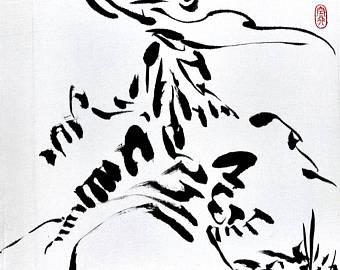 340x270 Chinese Calligraphy Japanese Calligraphy Tao Te Ching
