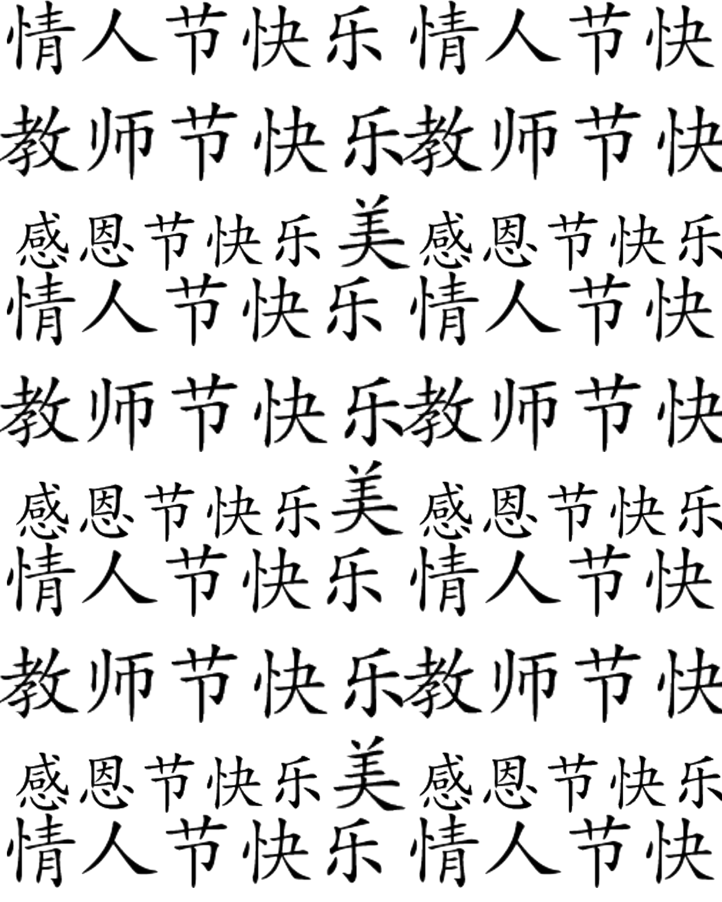 Chinese Calligraphy Drawing At Getdrawings Free For Personal