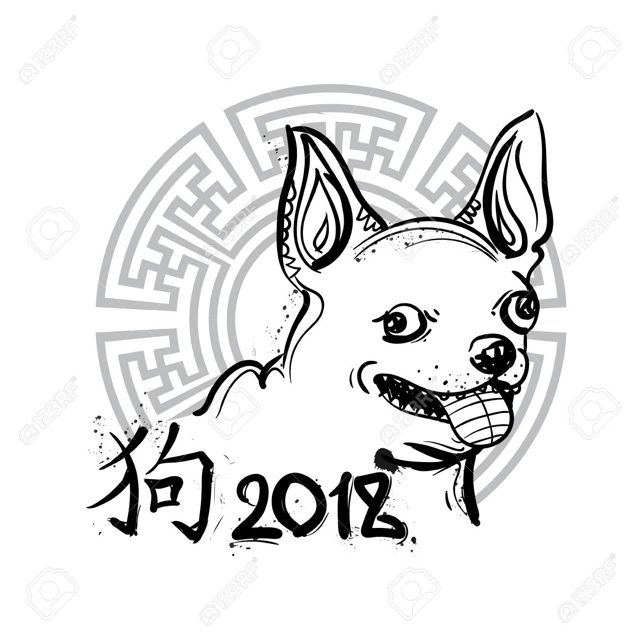 1300x1300 Dog Image On Asian Orament Circle New Year 2018 Lunar Symbol