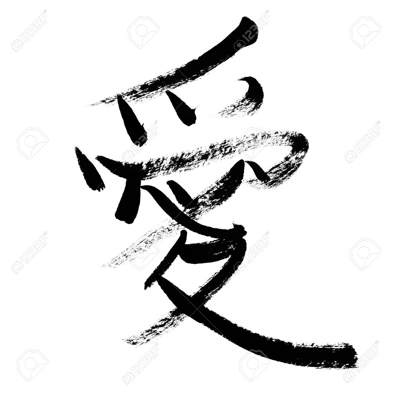 1300x1300 Love, Traditional Chinese Calligraphy Art Isolated On White