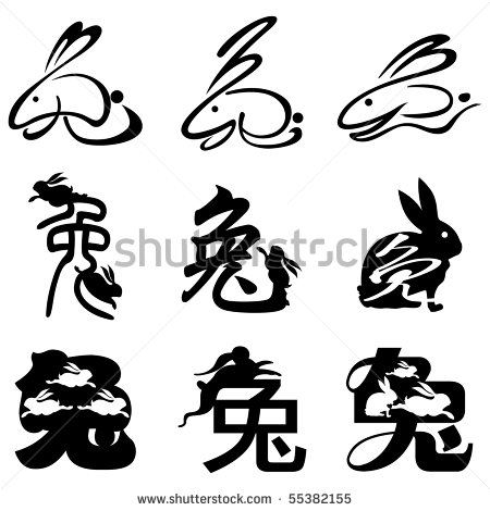 450x470 Chinese Calligraphy Rabbit Design. I Really Love The Last One