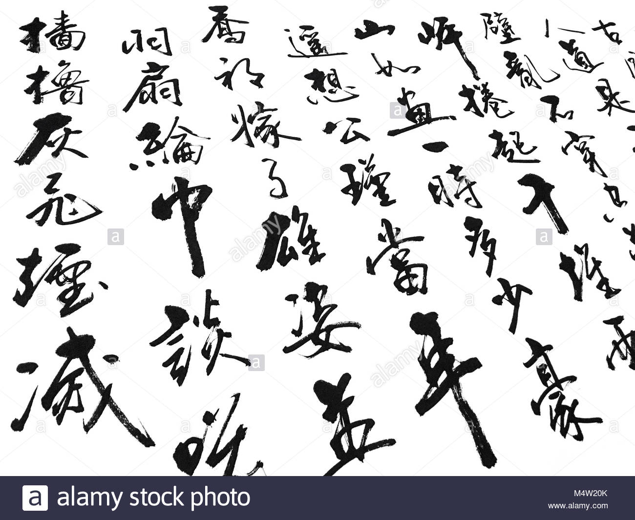 1300x1065 Calligraphy China Black And White Stock Photos Amp Images