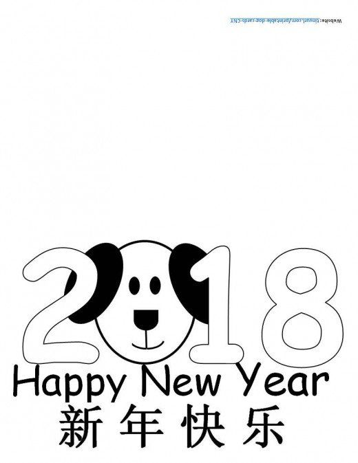 520x673 Card For 2018 Year Of The Dog Includes Chinese Characters Chinese