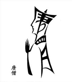 236x268 Very Creative Chinese Word Drawing Share Chinese