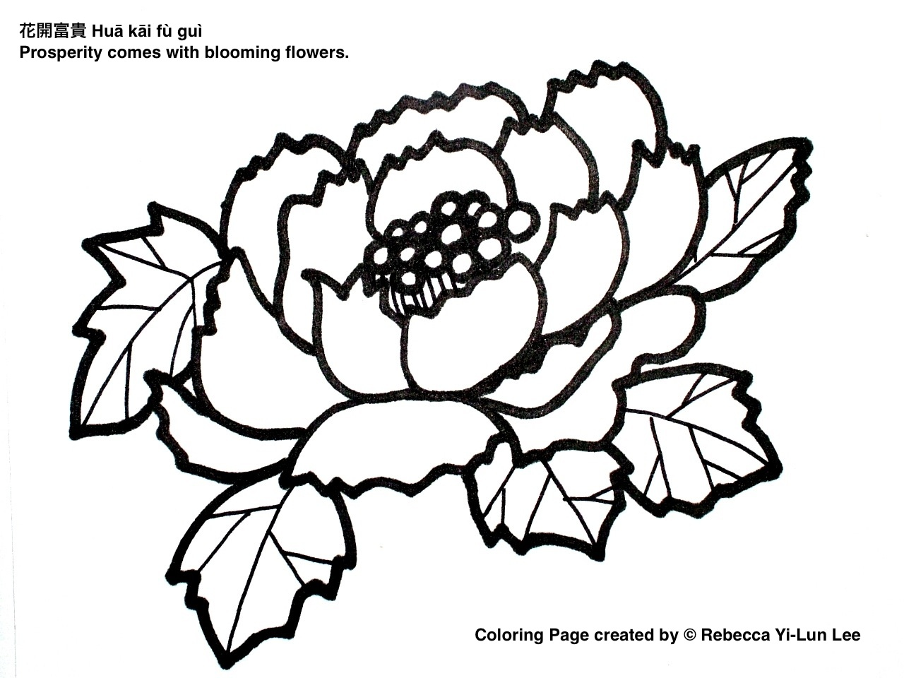 1280x960 Miss Panda Chinese New Year Coloring Page Prosperity With
