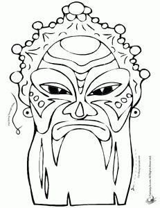 Chinese Culture Drawing At Getdrawings Free Download
