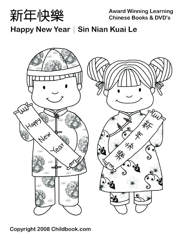 612x792 Chinese Dragon Coloring Dragon Coloring Pages New Year Dragon